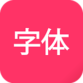 Chinese Fonts Bookari Reader