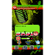 BBD Radio App 1.1.0 Download on Windows