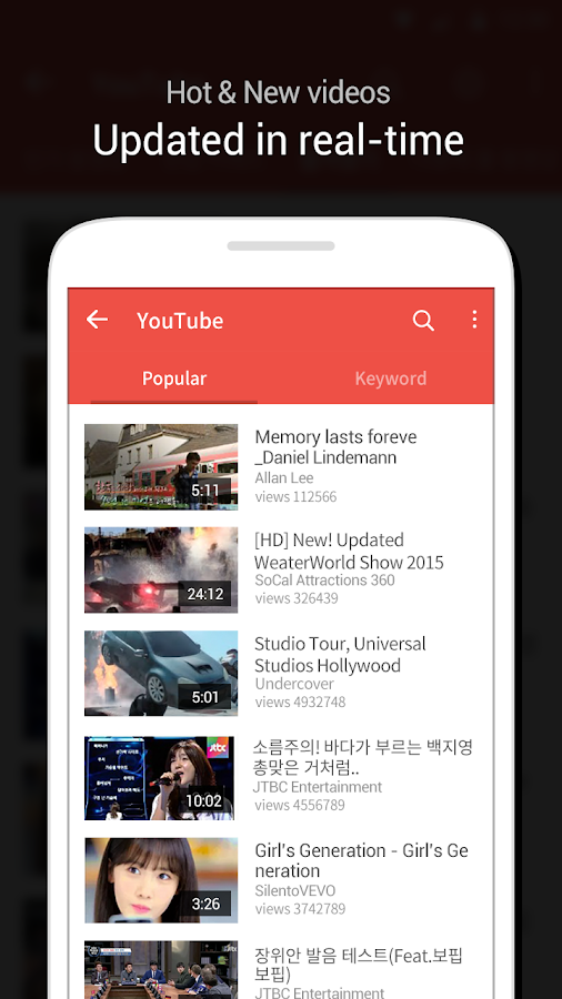 Screenshots of Service Card for YouTube for Android