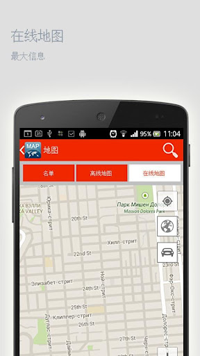 玩旅遊App|加拿大的布兰特福德离线地图免費|APP試玩