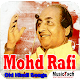 Download Mohammad Rafi Old Hindi Songs For PC Windows and Mac
