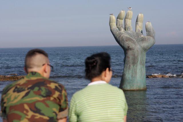 Pohang hand sculpture