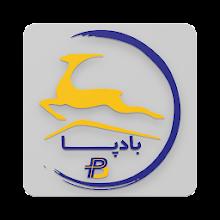 همیار بادپا |hamyad badpa Download on Windows