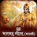 Shrimad Bhagavad Gita Marathi Audio भगवद् गीता icon