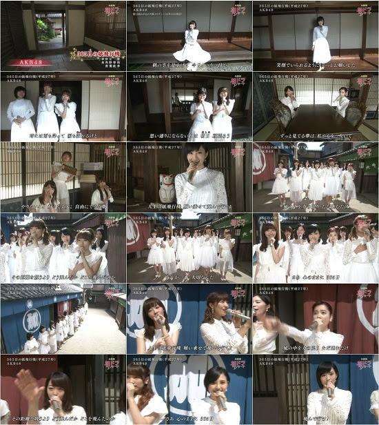 (TV-Music)(1080i) AKB48 Part – JOBK放送開始90年記念 大阪発 朝ドラコンサート 151227