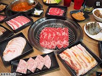 香香燒肉工坊太 太平店