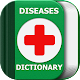 Disorder & Diseases Dictionary 2018 apk