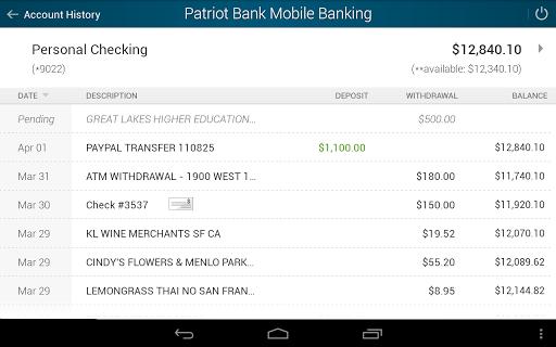 玩財經App|PNBK Mobile Banking免費|APP試玩