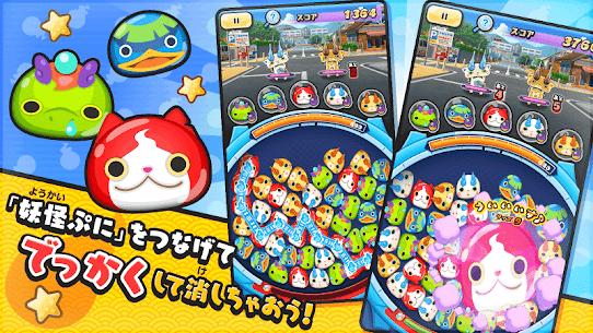 妖怪ウォッチ ぷにぷに Apk  Download For Android 2