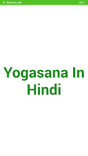 Yogasana In Hindi App Download For Android 1