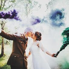 Wedding photographer Maksim Dubovik (acidmax). Photo of 27.09.2018