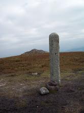 Photo: Stone Pillar near...venamon