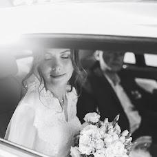 Wedding photographer Vitaliy Bendik (bendik108). Photo of 22.11.2018