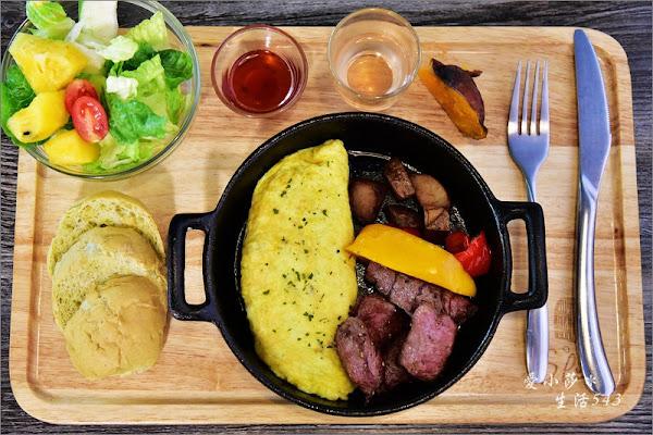 夏爾 Shire(中科店)。全天候牛排歐姆蛋早午餐,肉質鮮嫩好好吃!