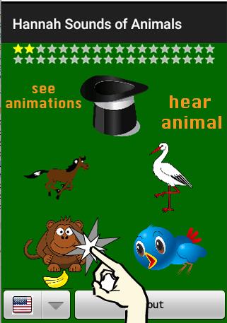 汉娜的动物的叫声 - 测验