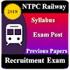 NTPC Railway Recruitment  Exam 2018 19