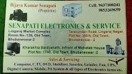 Senapati Electronics photo 3