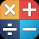 数学を学ぶ :加算、減算、乗算と除算