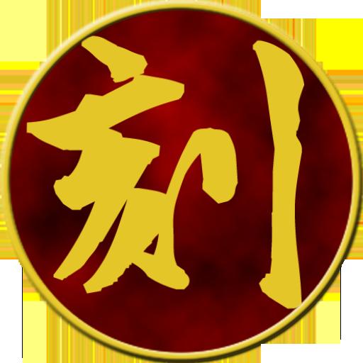Kanji Clock Live Wallpaper 個人化 LOGO-玩APPs