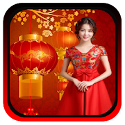 Lagu Mandarin Terlengkap