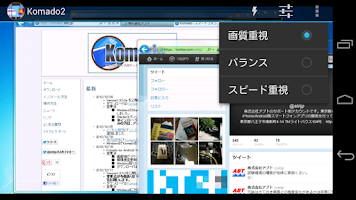 Screenshot of Komado2