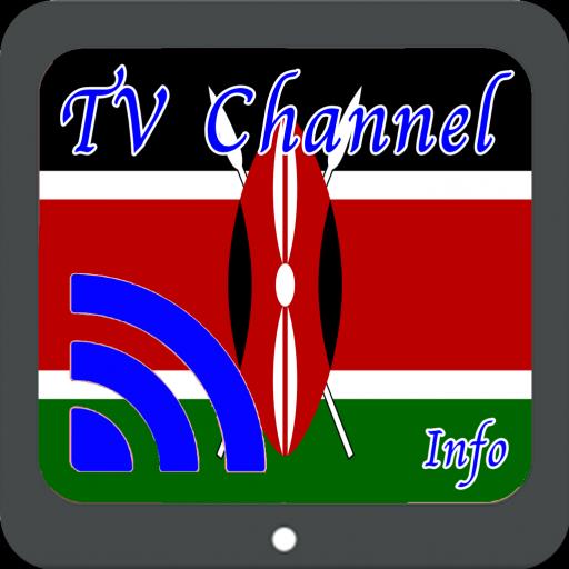 TV Kenya Info Channel