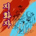 지화자 (우리동네 노래방) icon
