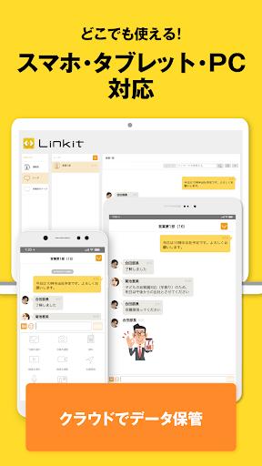 Linkit 2.3.2 screenshots 5