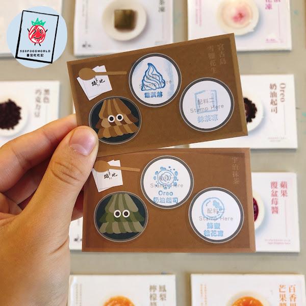 🥜宮古島雪鹽花生 $200 🍵宇治抹茶 $200  可愛的怪物冰😍 口味、配料都可以任選 他們的點餐方式超特別 用蓋章的方式蓋在卡片上 就可以吃到你想吃的怪物冰了😆  #宮古島雪鹽花生 #宇治