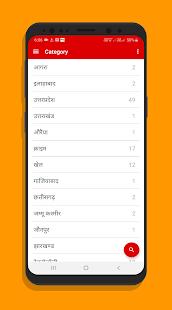 Global Bharat News for PC-Windows 7,8,10 and Mac apk screenshot 3