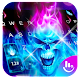 Hell Skull Fire Ice Keyboard Theme APK