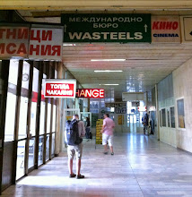 Photo: Gare Centrale Sofia (Sofia Central Train Station). The hallway where the international ticket counter is.
