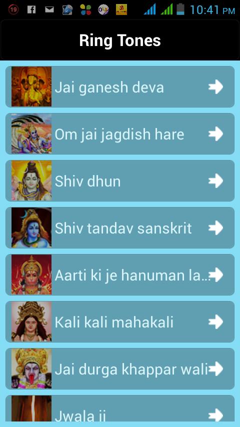 Desh-bhakti-ringtones.soft112.com