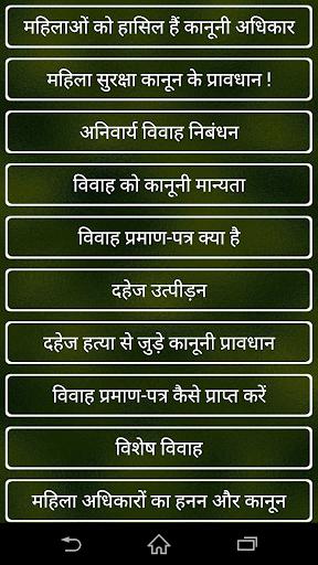Nari Shakti