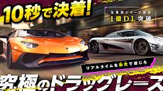 CSR Racing 2-リアルタイム‧ドラッグレースのおすすめ画像1