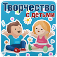 Твори�.. file APK for Gaming PC/PS3/PS4 Smart TV