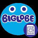 BIGLOBE SIMアプリ (通信量確認) icon