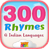 300 Top Free Nursery Rhymes