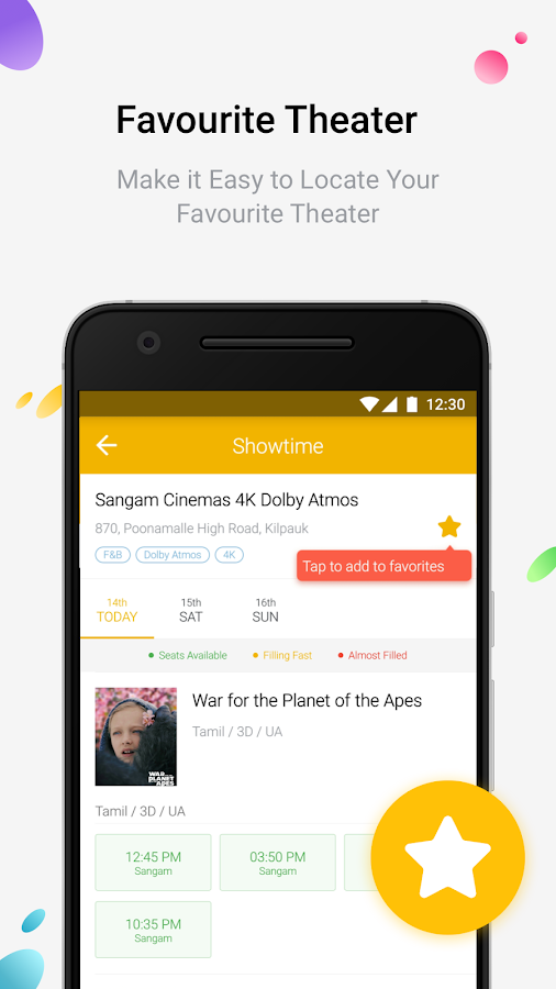TicketNew- screenshot