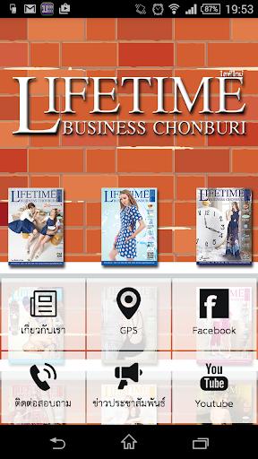 Lifetime Business Chonburi