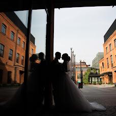Wedding photographer Mariya Fedorova (Njaka). Photo of 12.09.2018