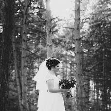 Wedding photographer Alex Morgoci (alexmorgoci). Photo of 10.01.2017