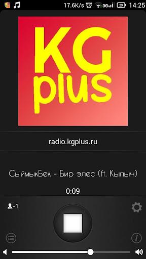 Kgplus радио