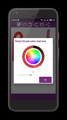 Paint - screenshot