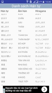 Học Tiếng Nhật N4 - náhled