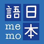 JMemo: Learn Japanese Kanji, Kana. Match pairs Icon