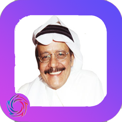 Songs of Talal Maddah