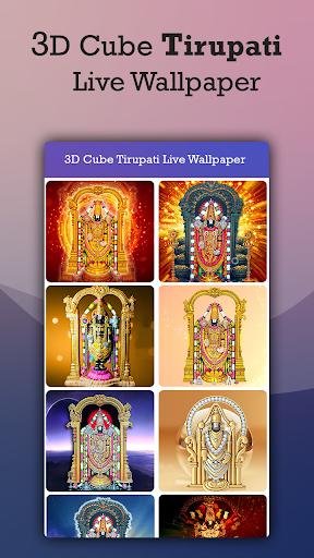 3d Cube Tirupati Balaji Live Wallpaper Apk Download Apkpureco