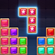 ブロックパズル:スタージェム - Androidアプリ