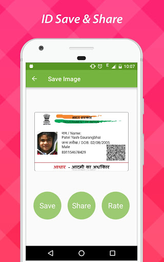 Fake With Card Download On amp; Id Apk Downloader Pc Mac Maker Appkiwi